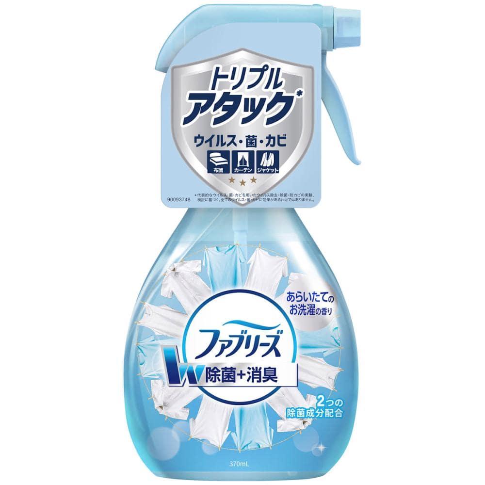 P&G ファブリーズ あらいたてのお洗濯の香り 本体 370ml