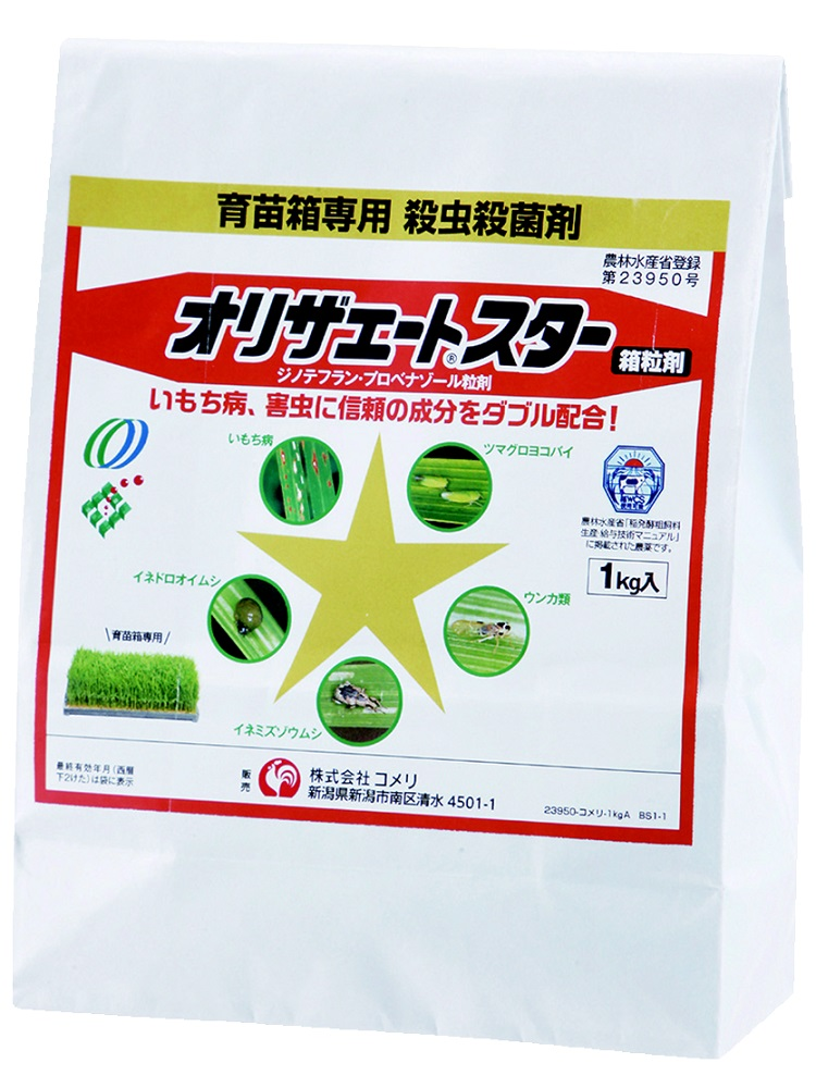 オリザエートスター箱粒剤 1kg