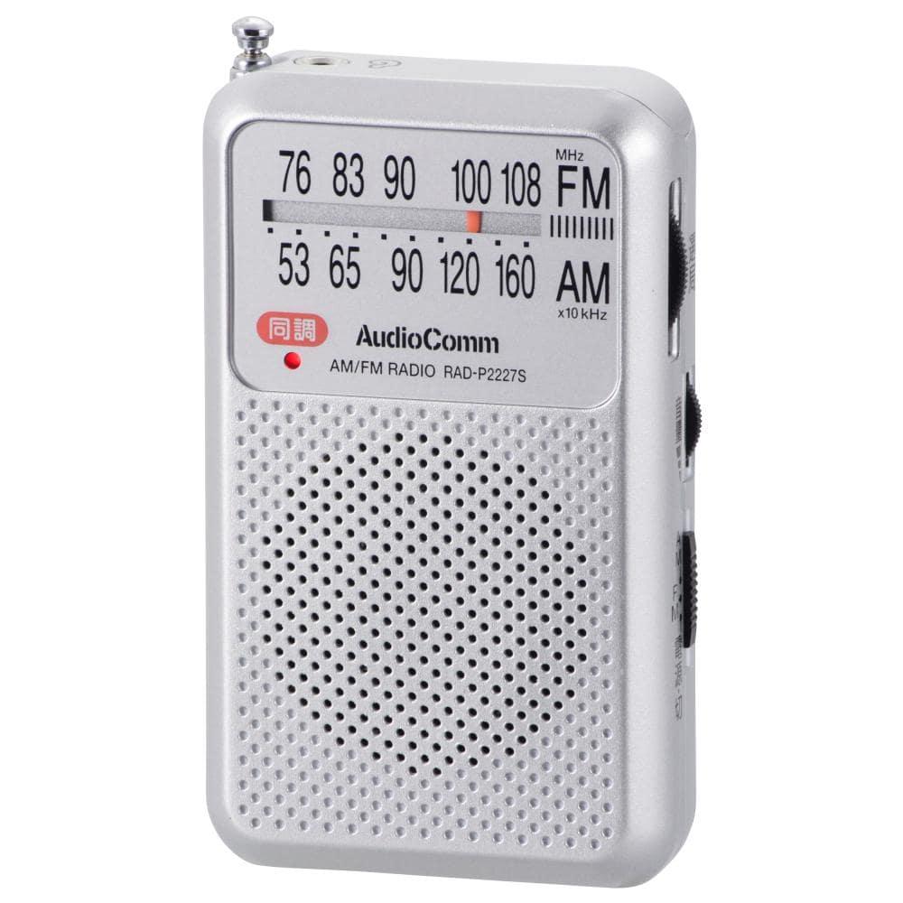 AM/FM ポケットラジオ イヤホン付