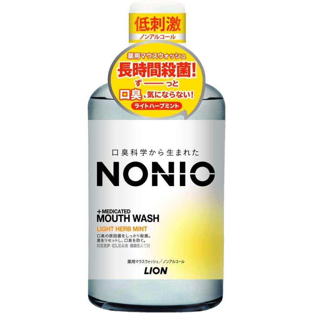ライオン NONIO マウスウォッシュ ノンアルコールライトハーブミント 600ml