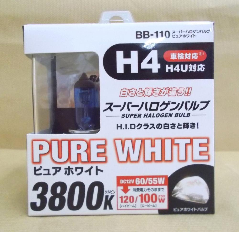 ベイテックス スーパーハロゲンバルブ ピュアホワイト 3800k H4 BB110