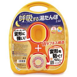 呼吸する湯たんぽ 袋付 1.8L