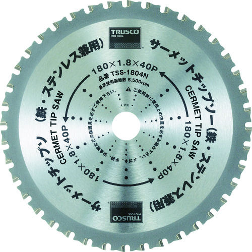 TRUSCO サーメットチップソー 110X24P_
