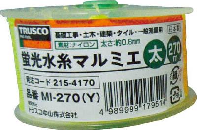 TRUSCO 蛍光水糸マルミエ 太 270m 黄_