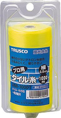 TRUSCO 蛍光水糸 プロ用タイル糸VR 細0.6mm 1000m巻_