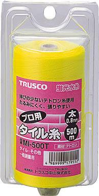 TRUSCO 蛍光水糸 プロ用タイル糸VR 太0.8mm 500m巻_
