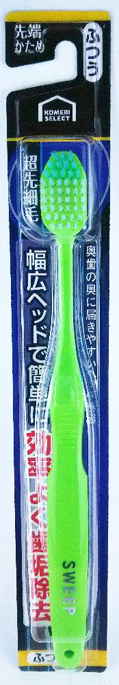 コメリセレクト 幅広ヘッド歯ブラシ ふつう グリーン 1本