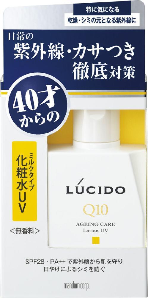 マンダム ルシード 薬用UVブロック 化粧水