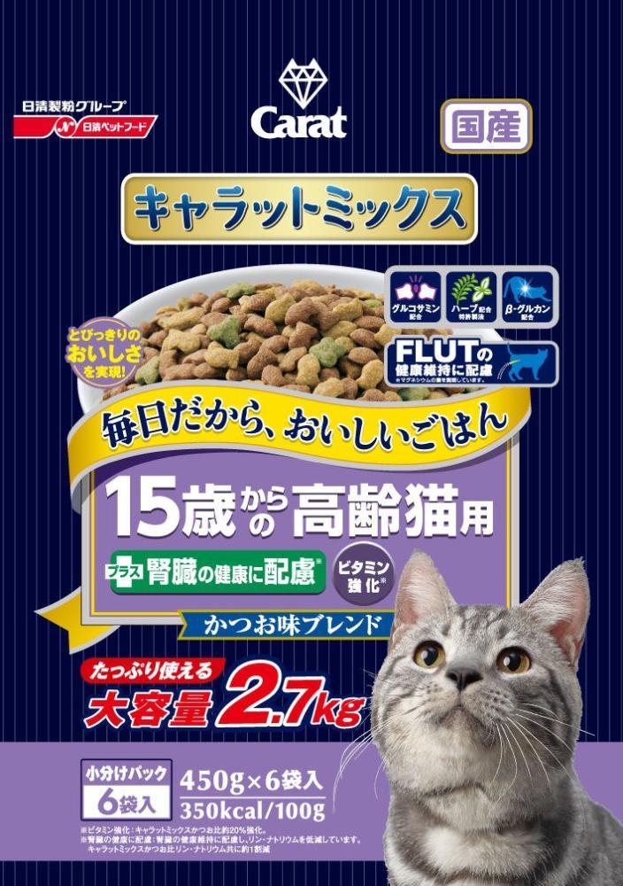 日清ペットフード キャラットミックス 15歳以上用 2.7kg
