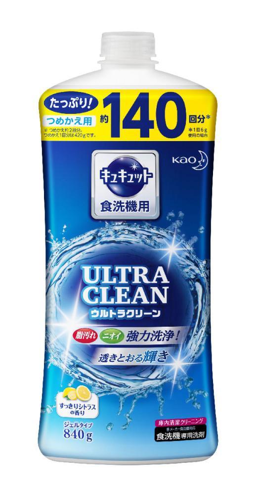花王 食洗機用キュキュット ウルトラクリーン すっきりシトラスの香り 詰替 840g