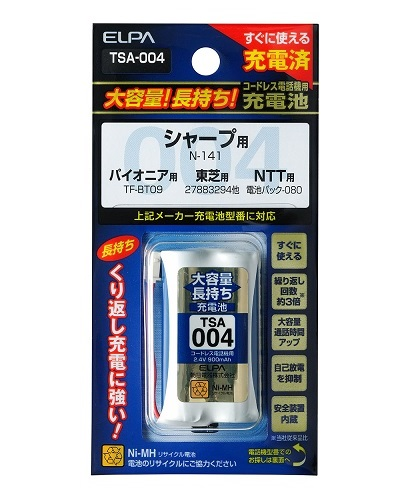 ELPA 大容量長持ち充電池 TSA-004