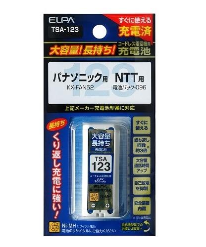 ELPA 大容量長持ち充電池 TSA-123