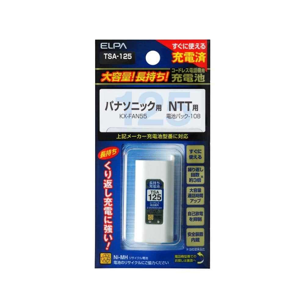 ELPA 大容量長持ち充電池 TSA-125