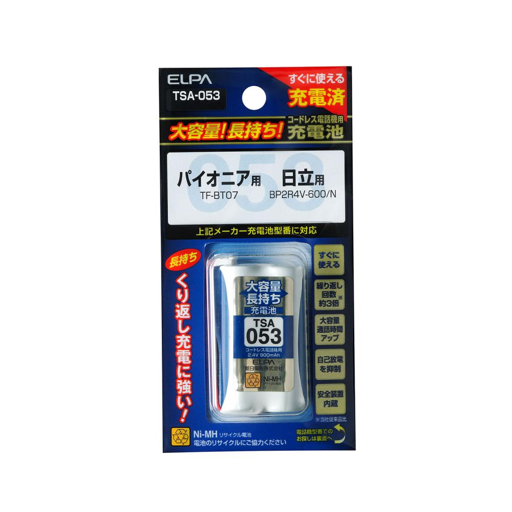 ELPA 大容量長持ち充電池 TSA-053