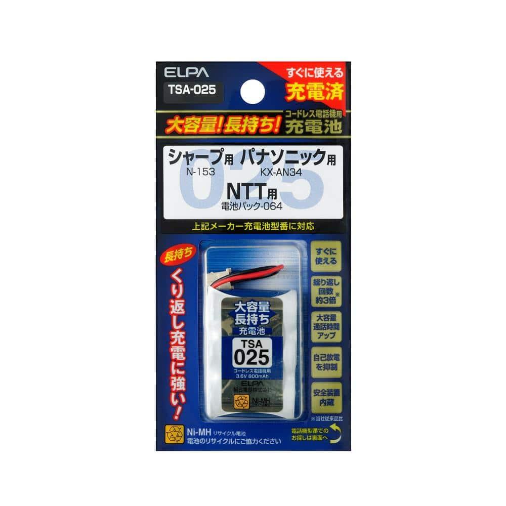 ELPA 大容量長持ち充電池 TSA-025