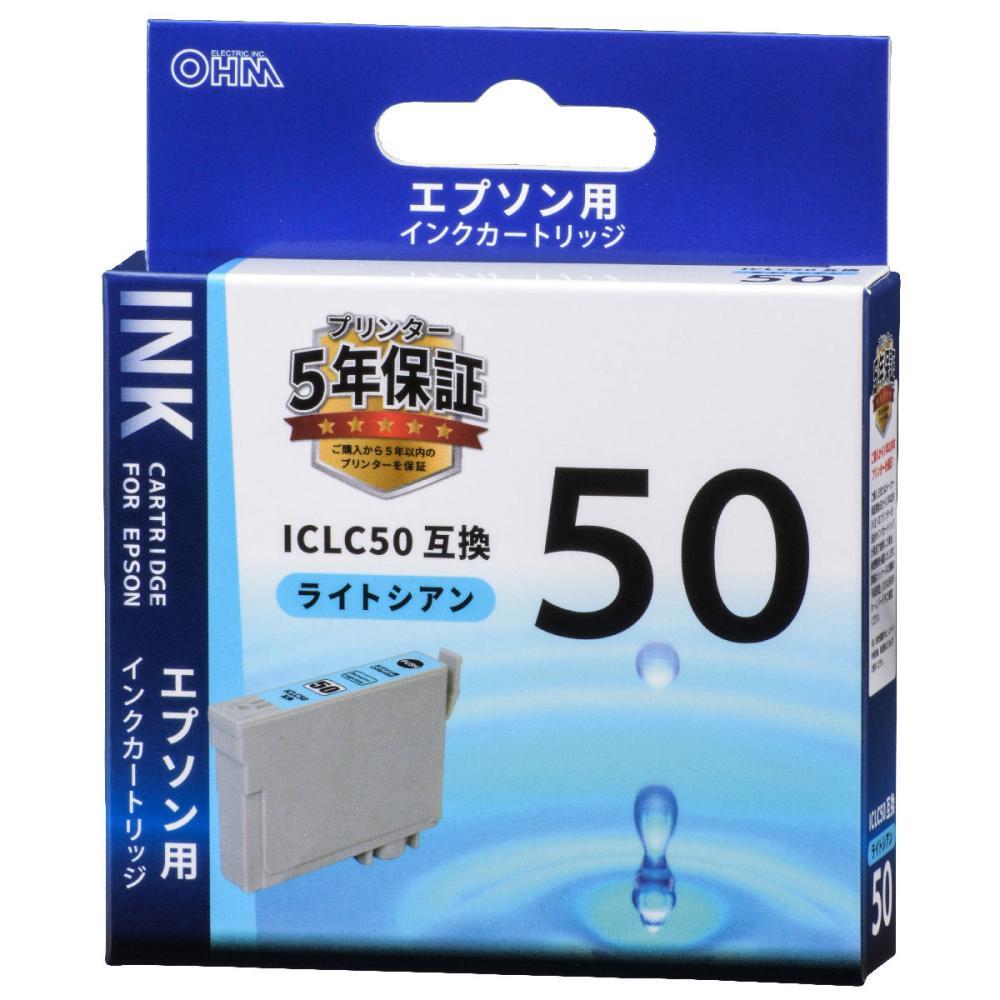 エプソン互換インク 50 Lシアン