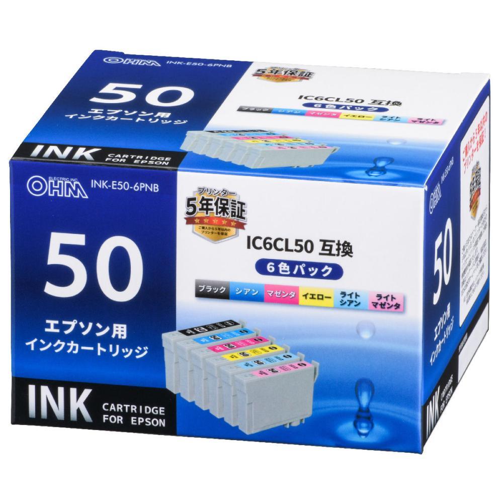 エプソン互換インク 50 6色パック