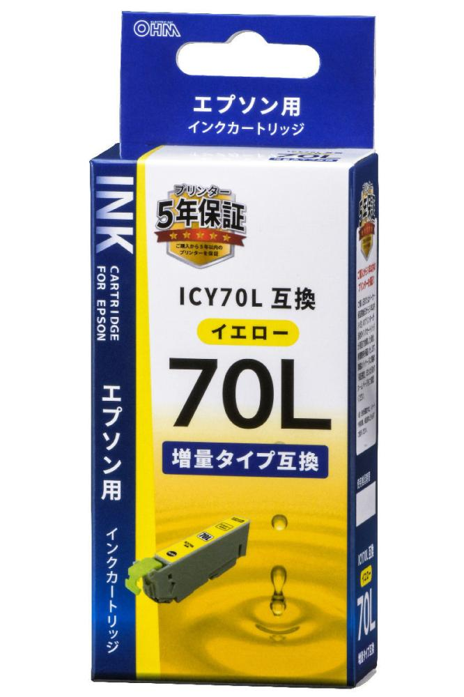 エプソン互換インク 70L イエロー