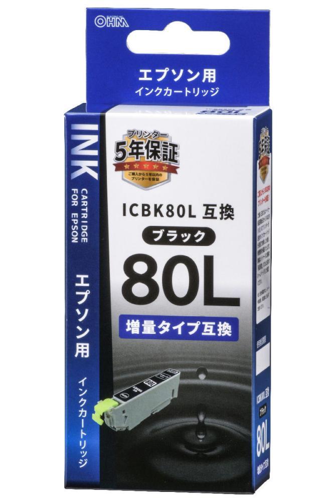 エプソン互換インク 80L ブラック