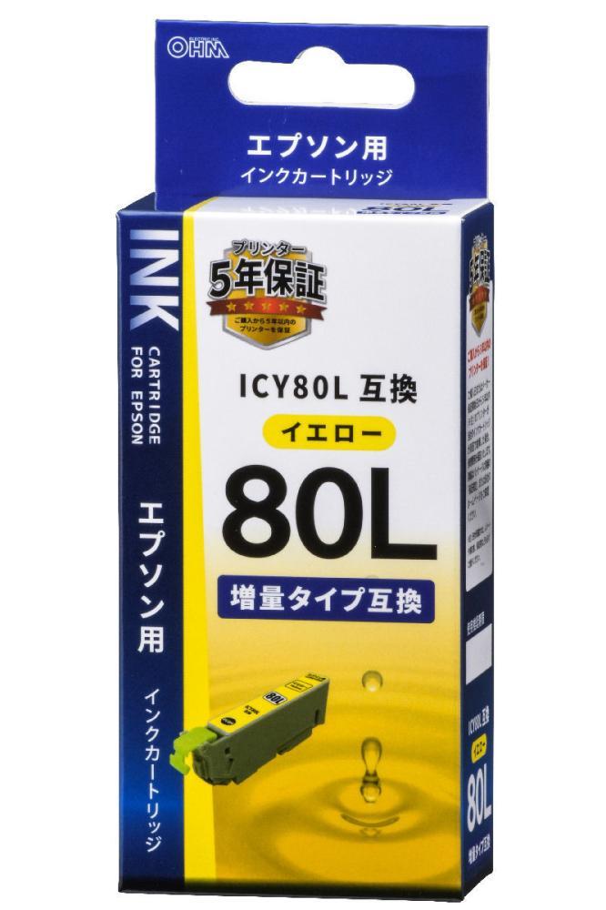 エプソン互換インク 80L イエロー