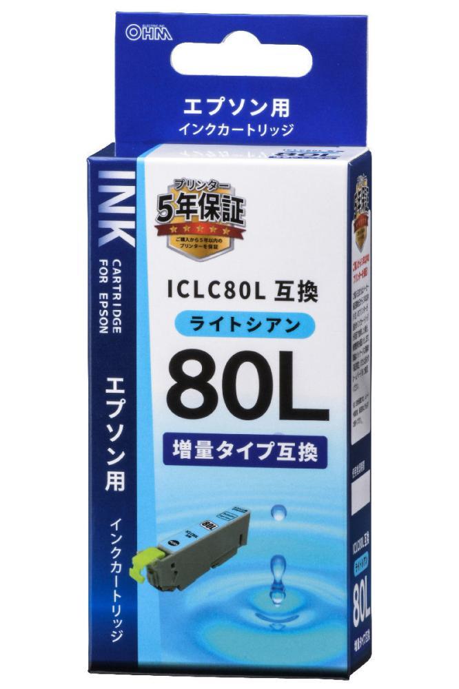 エプソン互換インク 80L ライトシアン