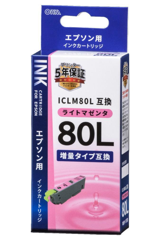 エプソン互換インク 80L ライトマゼンタ
