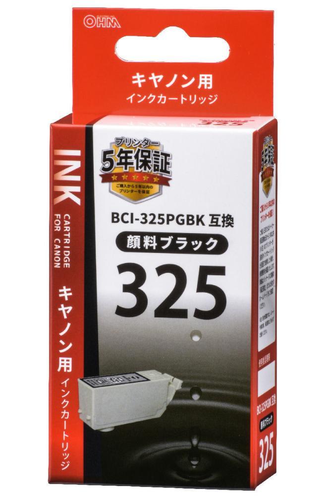 キヤノン互換インク 325 ブラック