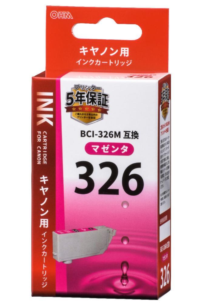 キヤノン互換インク 326 マゼンタ