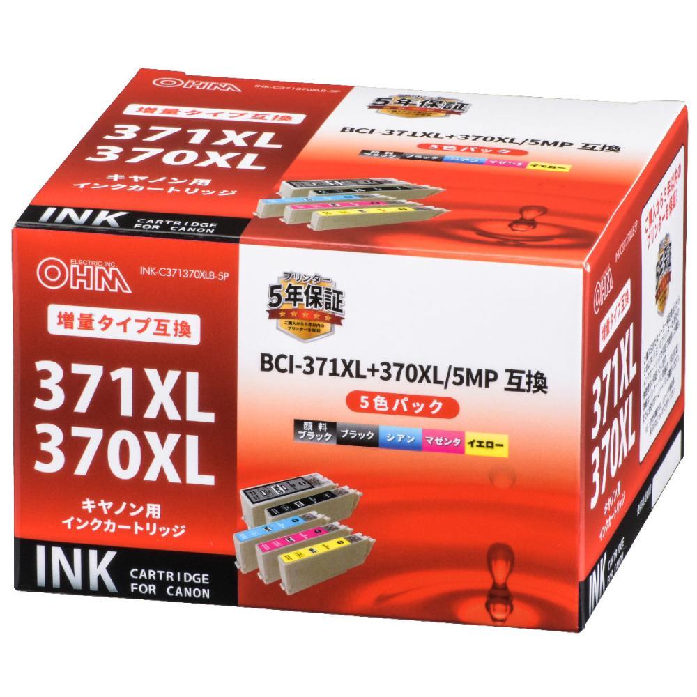 オーム電機 キヤノン 互換インクカートリッジ BCI-371+370XL/5MP用 5色パック