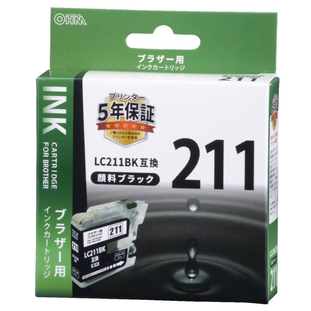 ブラザー互換インク 211 ブラック