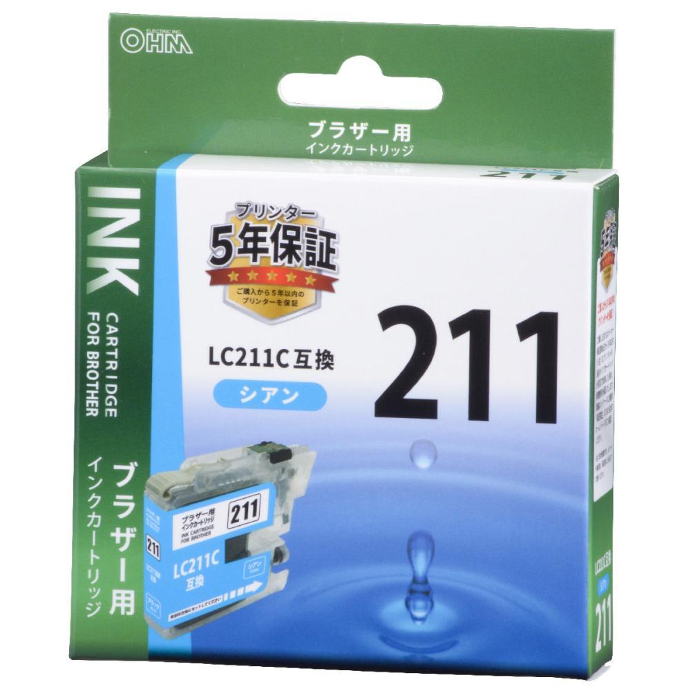 ブラザー互換インク 211 シアン