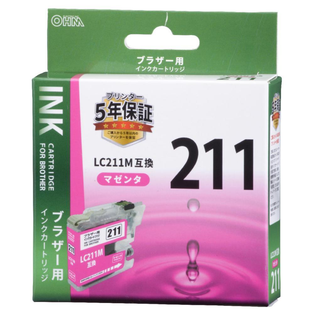 ブラザー互換インク 211 マゼンタ