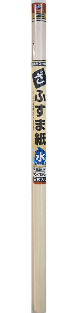 ざ襖紙麻糸風HFT-101