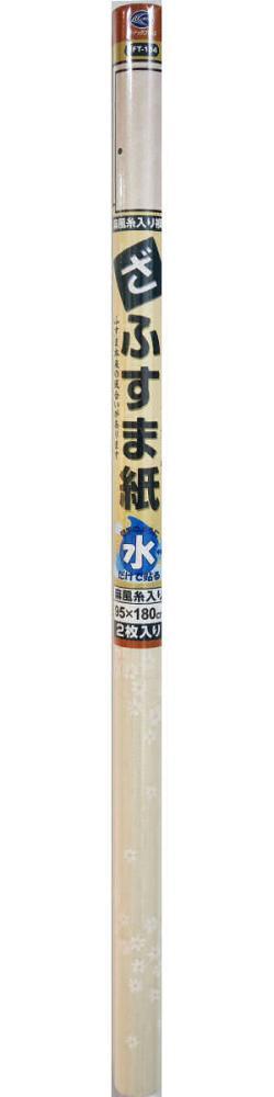 ざ襖紙麻糸風HFT-104