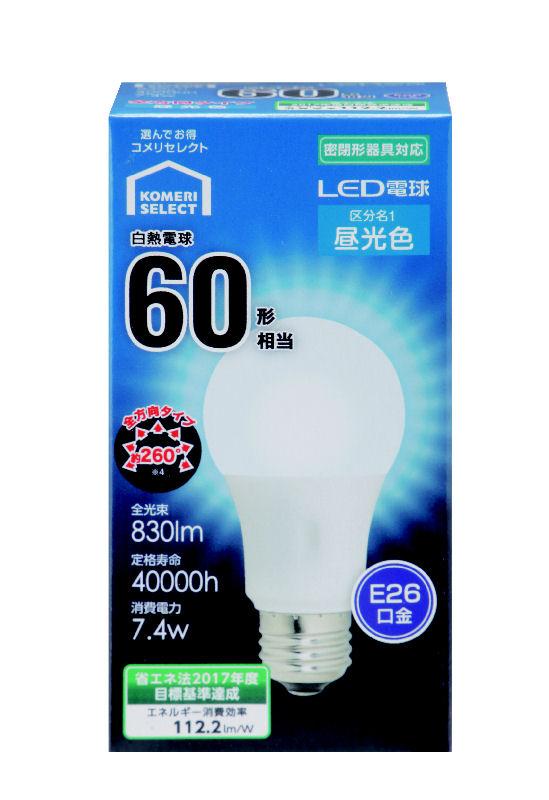 【アウトレット品】オーム電機 LED電球 A E26 7W 昼光色