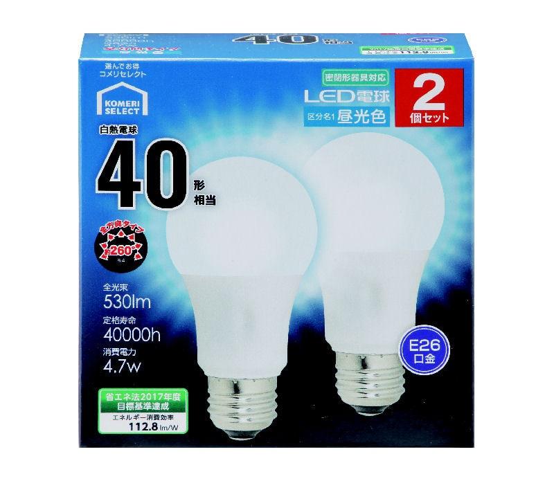【アウトレット品】オーム電機 LED電球 A E26 5W 昼光色 2個入