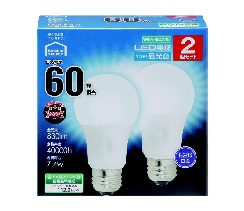 【アウトレット品】オーム電機 LED電球 A E26 7W 昼光色 2個入