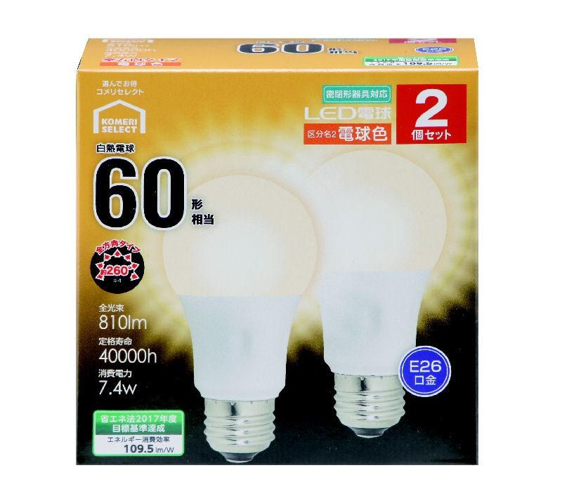 【アウトレット品】オーム電機 LED電球 A E26 7W 電球色 2個入