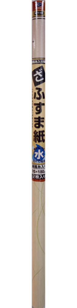 ざ襖紙麻糸風HFT-103