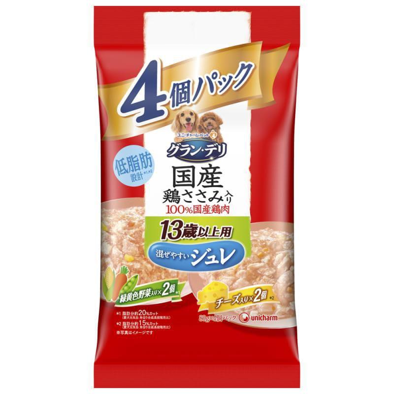 ユニ・チャーム グラン・デリ 国産鶏ささみパウチ ジュレ 13歳以上用 緑黄色野菜・チーズ 80g×4個入