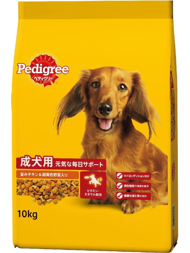 マース ペディグリー 成犬用 旨みチキン&緑黄色野菜入り 10kg