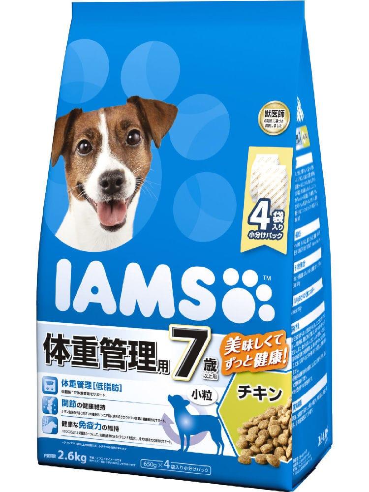 アイムス 犬用 2.6kg 各種