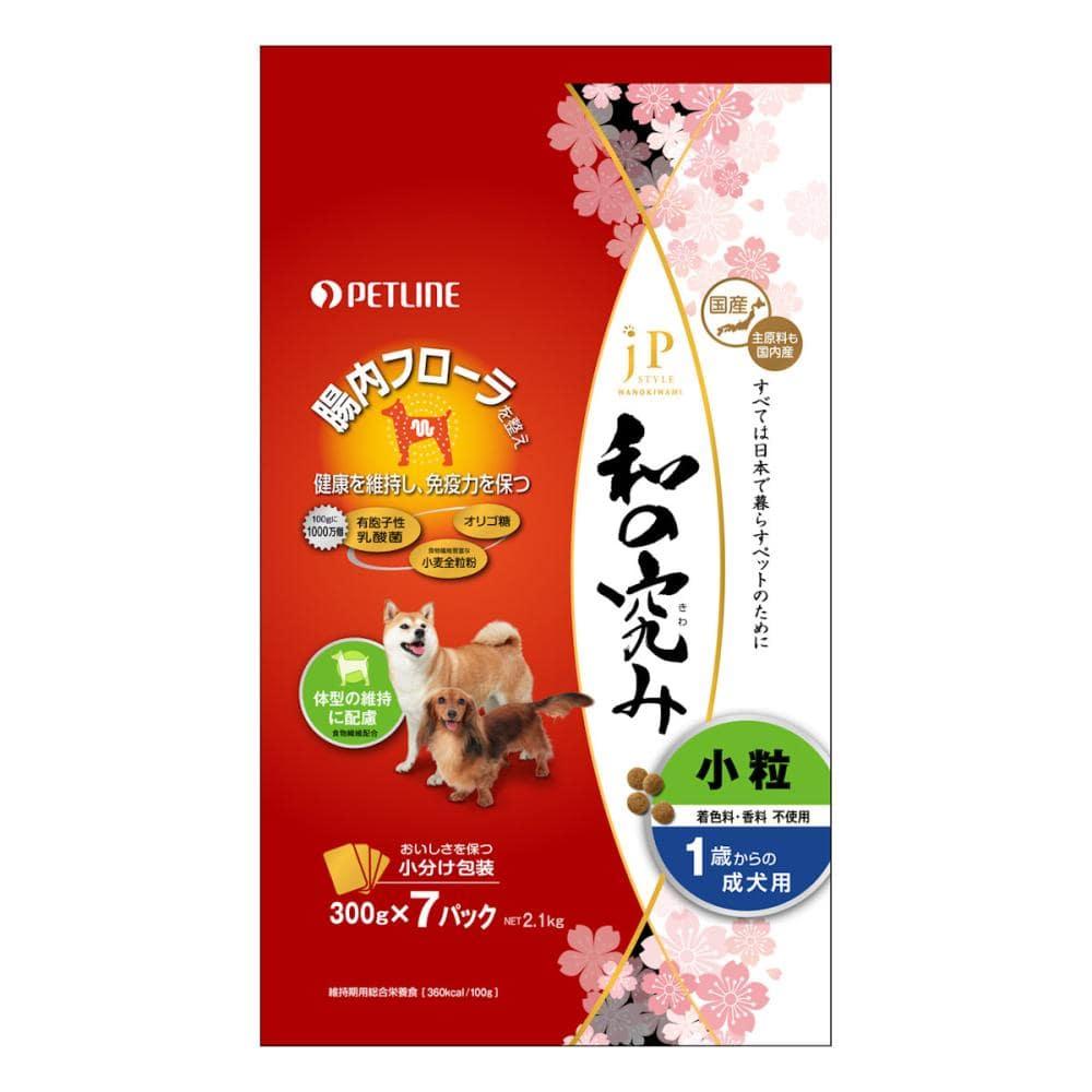 日清ペットフード JP和の究み ドッグフード 2.1kg 各種