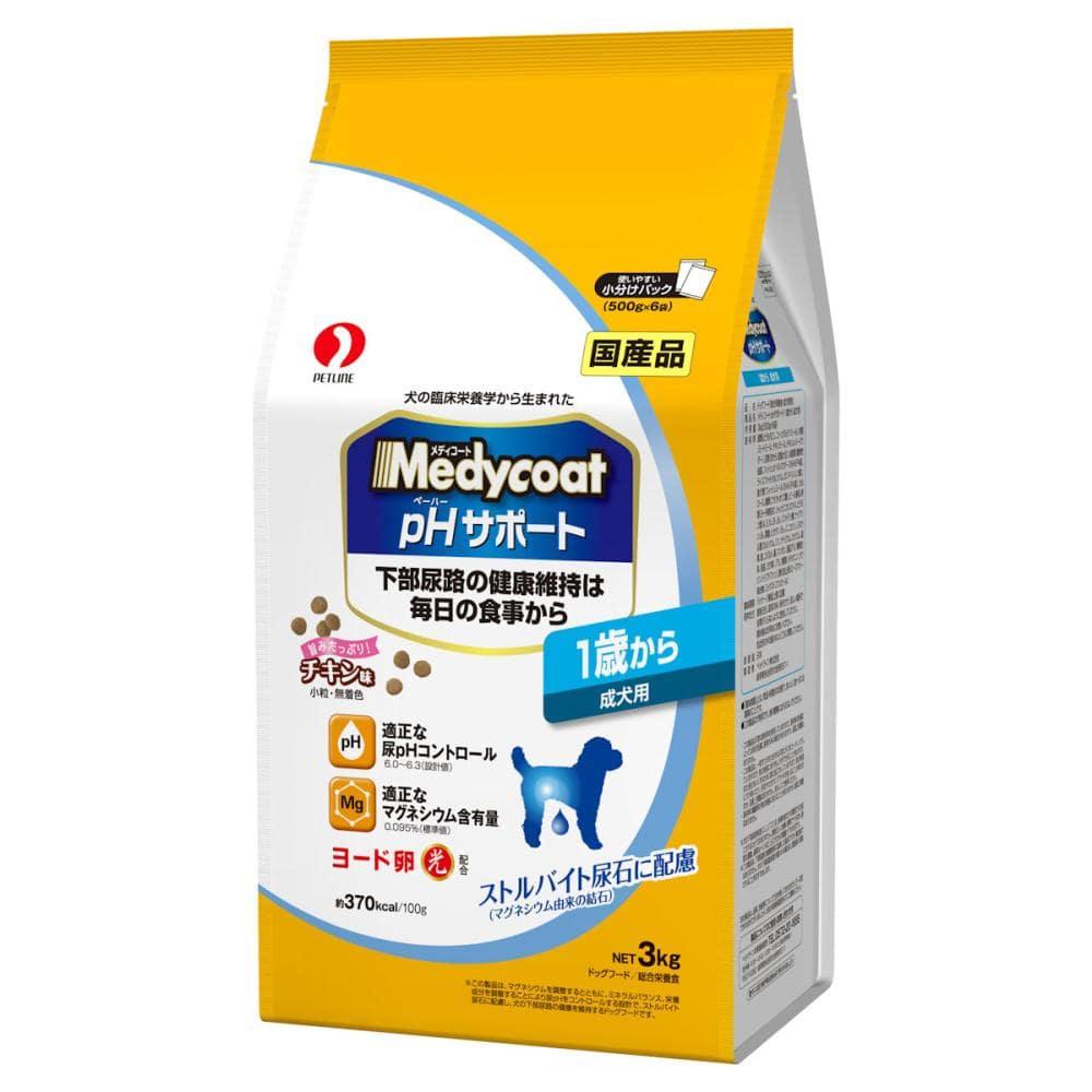 ペットライン メディコート pHサポート 1歳から 成犬用 3kg