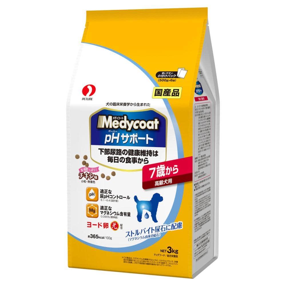 ペットライン メディコートPHサポート7歳から高齢犬用3kg