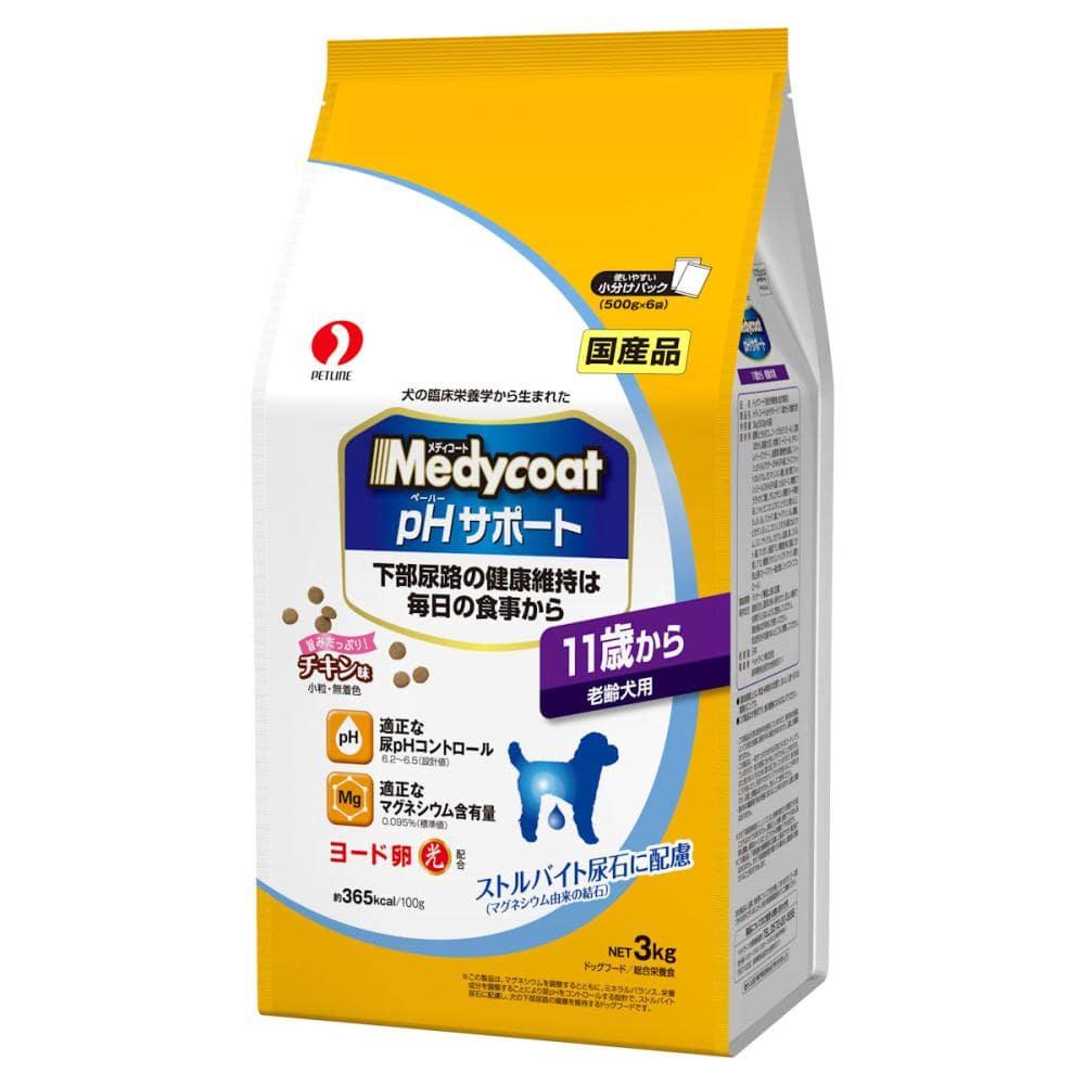 ペットライン メディコートPHサポート11歳から老齢犬用3kg