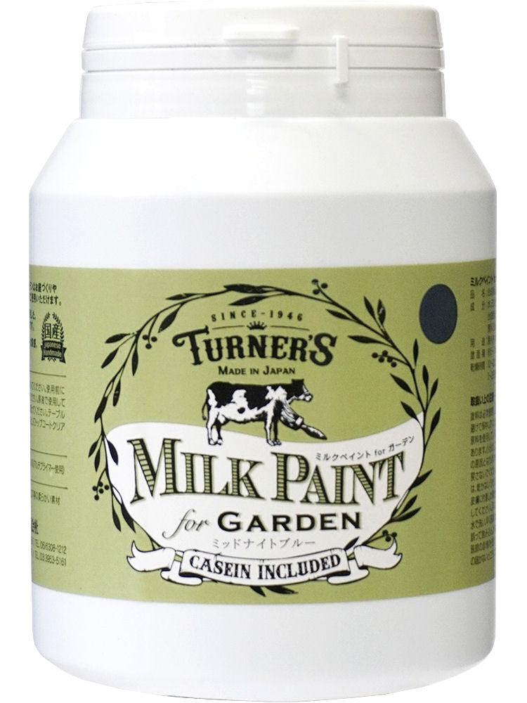 ミルクペイント ガーデン ミッドナイトブルー 450ml