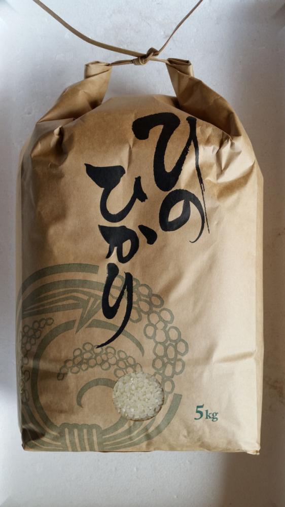 新米 令和3年度産 愛媛県愛南町産 ひのひかり 精米10kg
