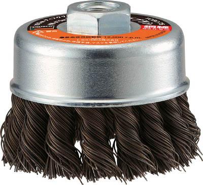 TRUSCO 電動工具用ツイストカップブラシ 75 鋼線0.5_