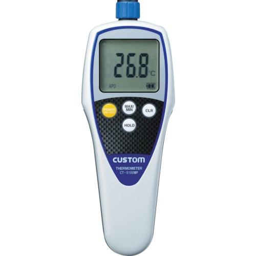 カスタム 防水デジタル温度計_